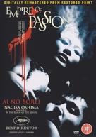 Ai no borei - British DVD movie cover (xs thumbnail)