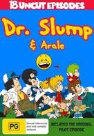 """Dokutaa Suranpu Arale-chan"" - Australian DVD movie cover (xs thumbnail)"