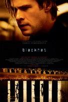 Blackhat - Norwegian Movie Poster (xs thumbnail)