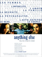 Anything Else - French Movie Poster (xs thumbnail)