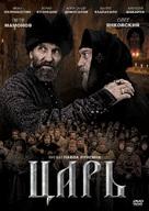 Tsar - Russian DVD cover (xs thumbnail)