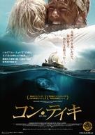 Kon-Tiki - Japanese Movie Poster (xs thumbnail)