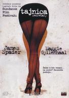Secretary - Croatian DVD movie cover (xs thumbnail)