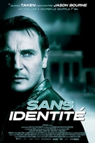 Unknown - French Movie Poster (xs thumbnail)