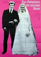 La sirène du Mississipi - German Movie Poster (xs thumbnail)