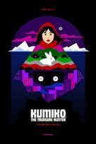 Kumiko, the Treasure Hunter - Movie Poster (xs thumbnail)