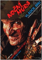 A Nightmare on Elm Street 4: The Dream Master - Czech Movie Poster (xs thumbnail)