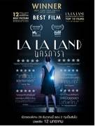 La La Land - Thai Movie Poster (xs thumbnail)