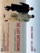 Promeneur du champ de Mars, Le - British poster (xs thumbnail)