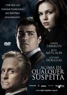 Beyond a Reasonable Doubt - Brazilian DVD cover (xs thumbnail)