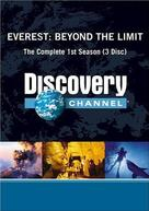 """Everest: Beyond the Limit"" - DVD movie cover (xs thumbnail)"