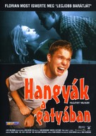 Harte Jungs - Hungarian Movie Cover (xs thumbnail)