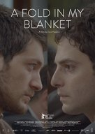 Chemi sabnis naketsi - Georgian Movie Poster (xs thumbnail)