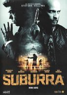 Suburra - Italian DVD movie cover (xs thumbnail)