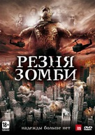 Zombie Massacre - Russian DVD movie cover (xs thumbnail)