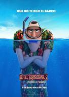 Hotel Transylvania 3: Summer Vacation - Colombian Movie Poster (xs thumbnail)