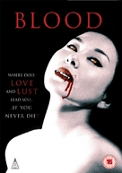 Blood - British DVD cover (xs thumbnail)