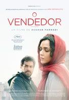 Forushande - Portuguese Movie Poster (xs thumbnail)
