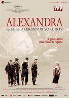 Aleksandra - Italian Movie Poster (xs thumbnail)