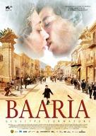 Baarìa - Spanish Movie Poster (xs thumbnail)