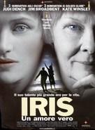 Iris - Italian Movie Poster (xs thumbnail)