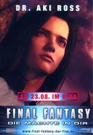 Final Fantasy: The Spirits Within - German Movie Poster (xs thumbnail)