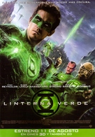 Green Lantern - Argentinian Movie Poster (xs thumbnail)