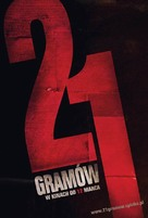 21 Grams - Polish Movie Poster (xs thumbnail)