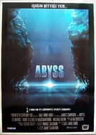 The Abyss - Turkish Movie Poster (xs thumbnail)