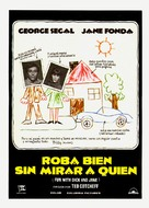 Fun with Dick and Jane - Spanish Movie Poster (xs thumbnail)