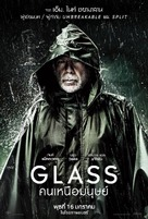 Glass - Thai Movie Poster (xs thumbnail)