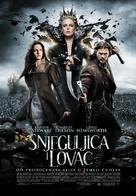 Snow White and the Huntsman - Croatian Movie Poster (xs thumbnail)