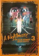 A Nightmare On Elm Street 3: Dream Warriors - DVD movie cover (xs thumbnail)