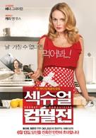 Compulsion - South Korean Movie Poster (xs thumbnail)