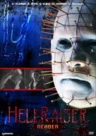 Hellraiser: Deader - DVD cover (xs thumbnail)