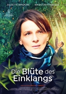 Vision - German Movie Poster (xs thumbnail)