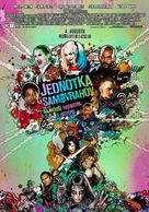 Suicide Squad - Slovak Movie Poster (xs thumbnail)