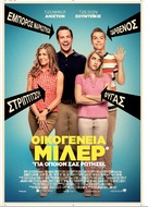 We're the Millers - Greek Movie Poster (xs thumbnail)
