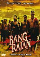 Bang Rajan - DVD movie cover (xs thumbnail)