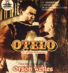 The Tragedy of Othello: The Moor of Venice - Spanish Movie Poster (xs thumbnail)