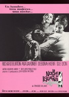 The Night of the Iguana - Spanish Movie Poster (xs thumbnail)