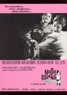 The Night of the Iguana - Spanish Movie Poster (xs thumbnail)