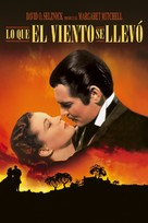 Gone with the Wind - Mexican Movie Cover (xs thumbnail)