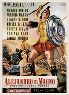 Alexander the Great - Spanish Movie Poster (xs thumbnail)