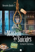 Le magasin des suicides - French Movie Poster (xs thumbnail)