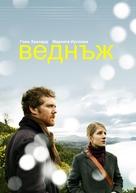 Once - Bulgarian DVD cover (xs thumbnail)