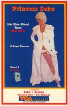 Princess Seka - VHS cover (xs thumbnail)