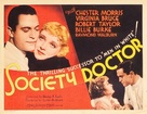 Society Doctor - Movie Poster (xs thumbnail)