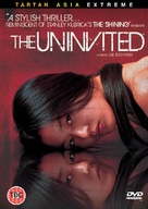 Uninvited - British DVD cover (xs thumbnail)