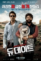 Due Date - South Korean Movie Poster (xs thumbnail)
